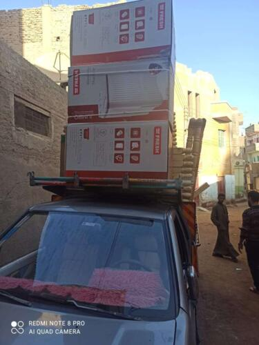 توزيع سراير وألحفة وبوتاجازات وثلاجات وغسالات ومراوح - سوهاج - ديسمبر 2020