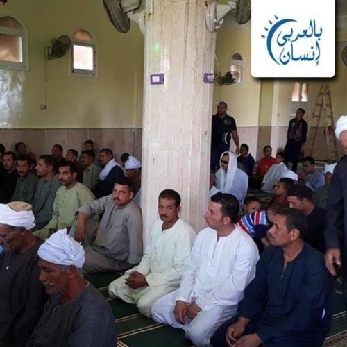 مسجد التوحيد - عزبة الجمال - يونيو 2015